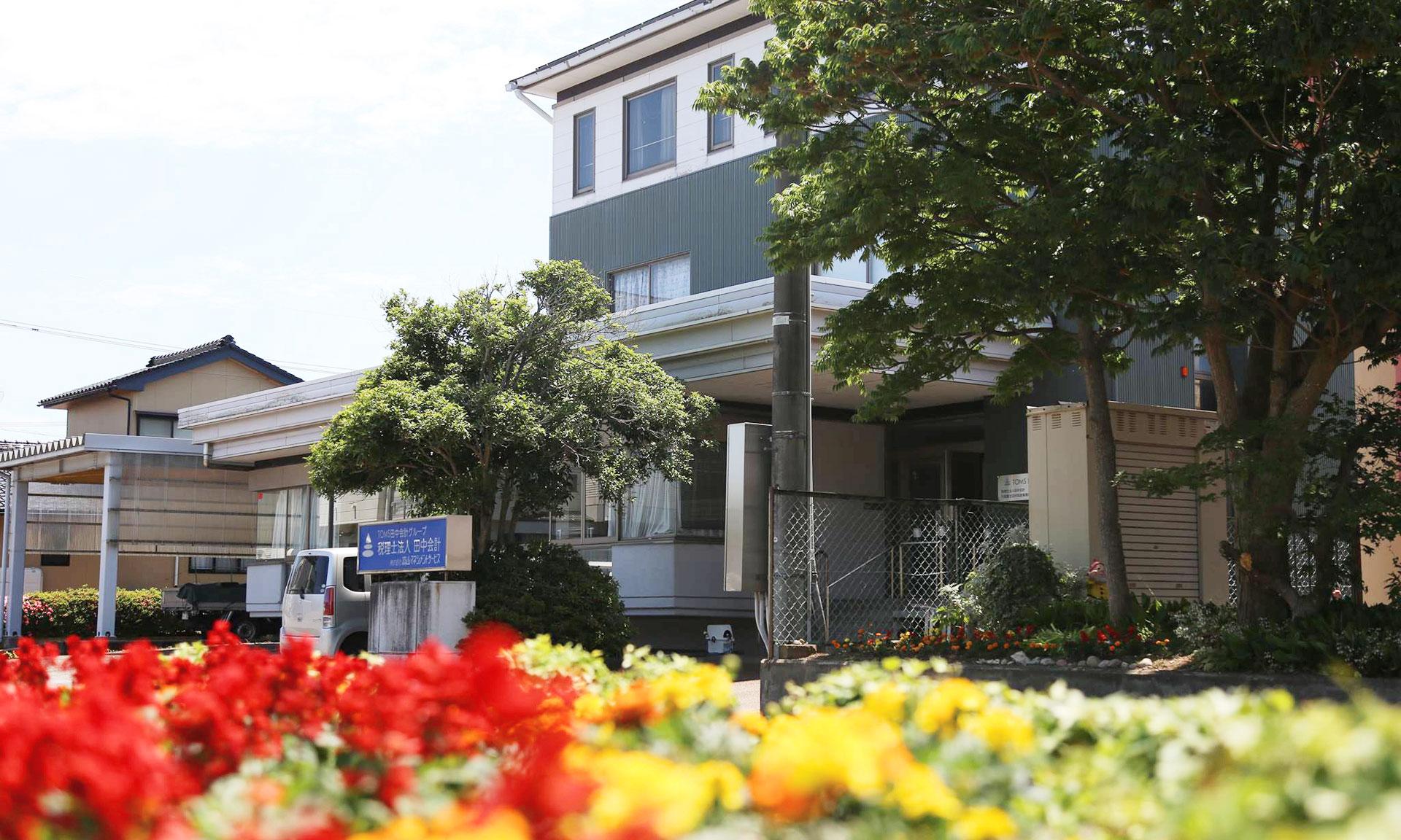 花壇に花が咲き誇る田中会計事務所